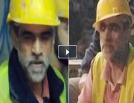 Başakşehir'de metro inşaatı sırasında meydana gelen göçükte 1 işçi öldü.