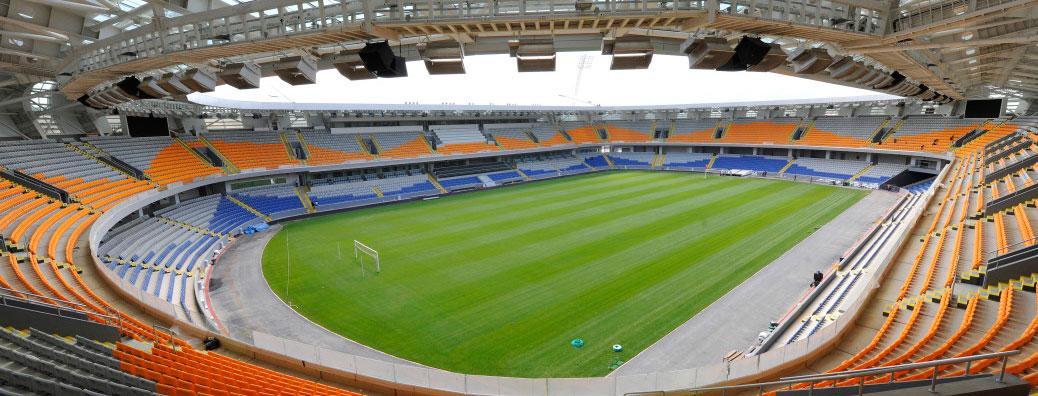 Başakşehir Fatih Terim Stadyumu 25 yıllığına Gençlik ve Spor Bakanlığı'na devrediliyor